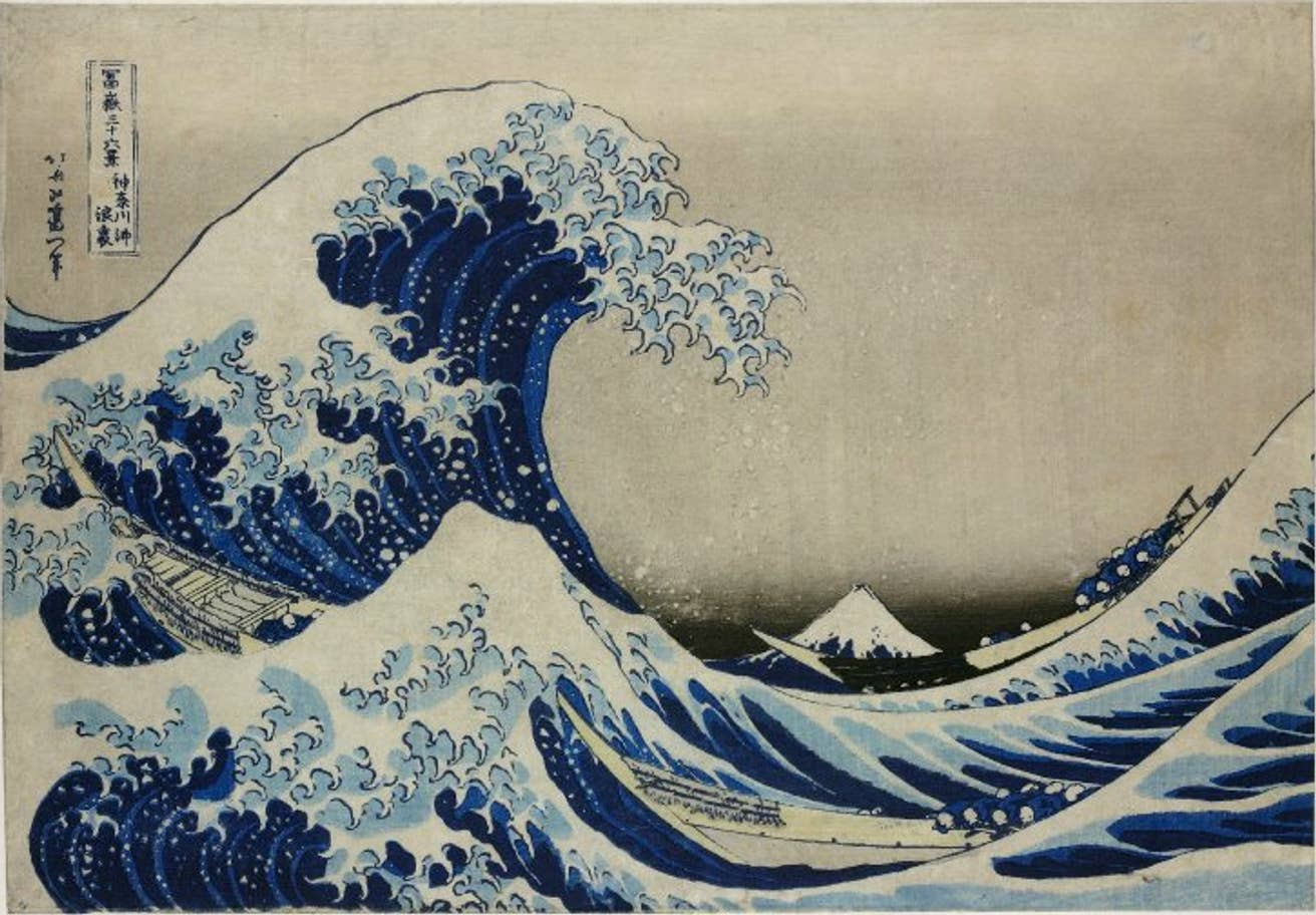 Hokurai's The Great Wave (1829-1832) at The British Museum, London